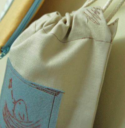 Bagsdetail