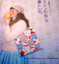 Japanese_patchwork_book